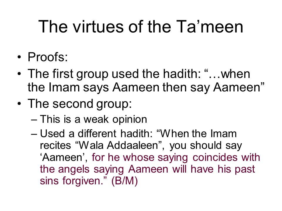 The virtues of the Ta'meen