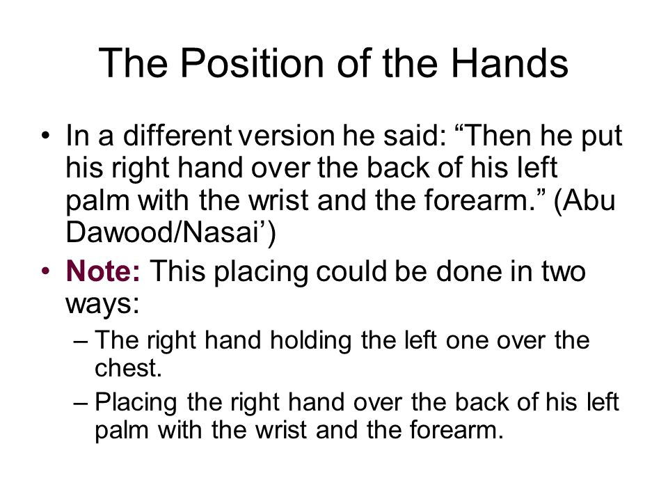 The Position of the Hands