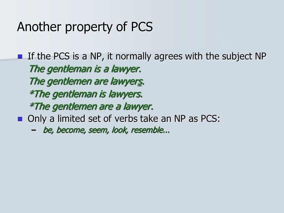 Another property of PCS