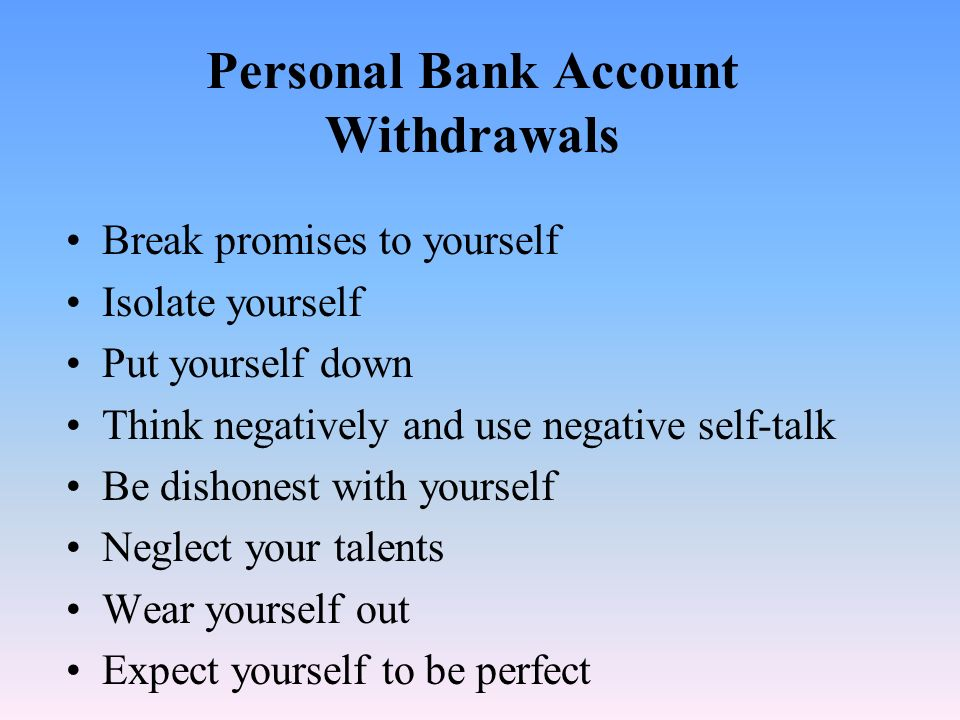 Personal Bank Account Withdrawals