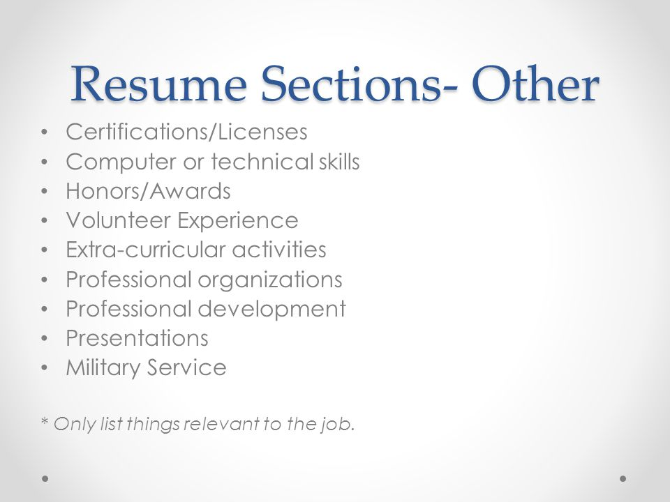 Resume Sections- Other