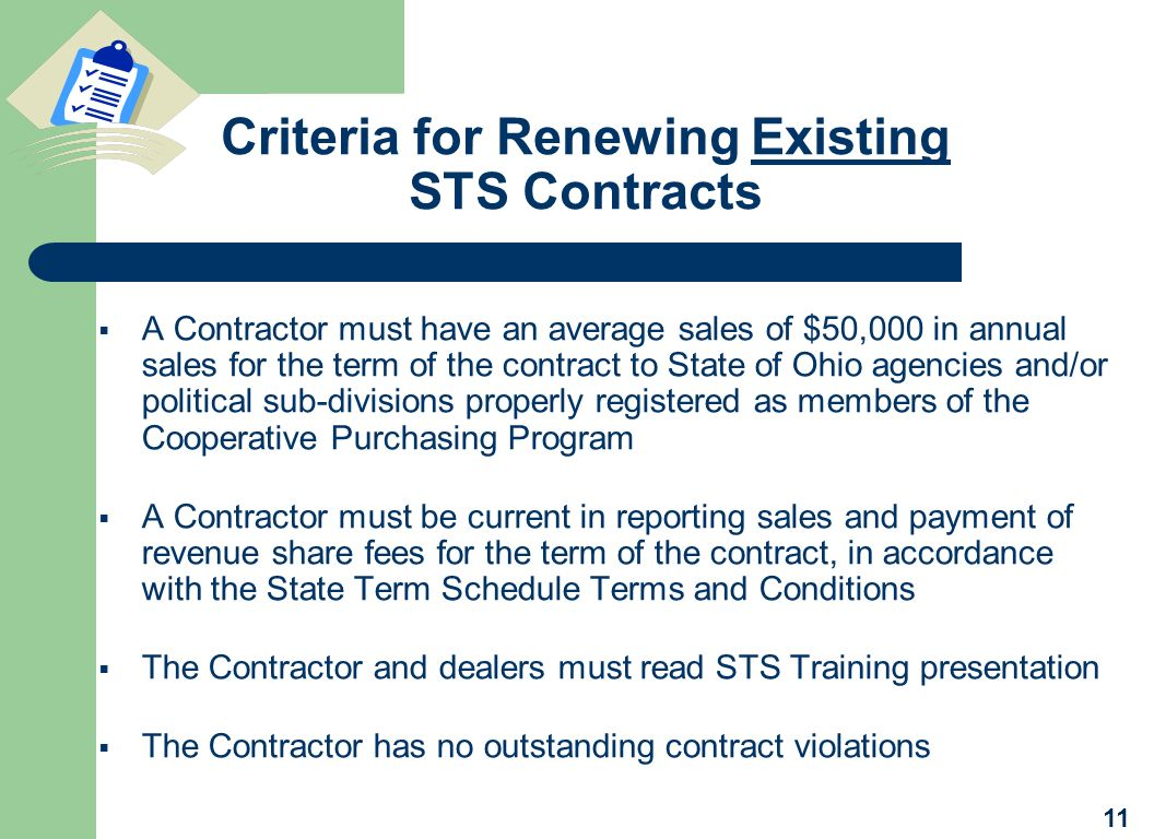 Criteria for Renewing Existing STS Contracts