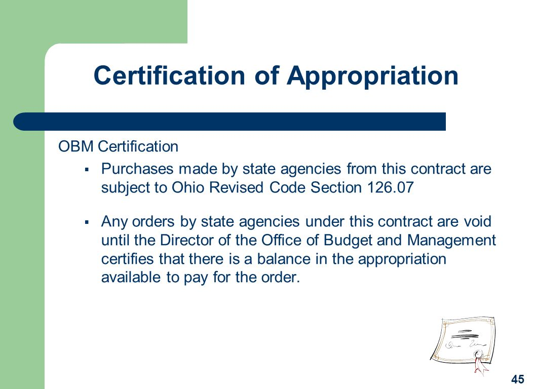 Certification of Appropriation