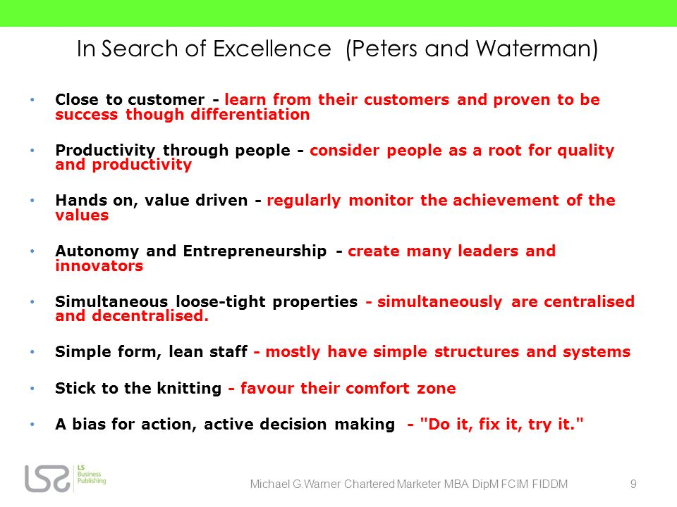 In Search of Excellence (Peters and Waterman)
