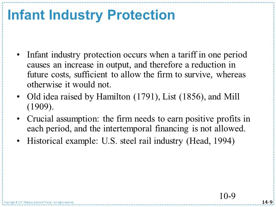 infant industries examples