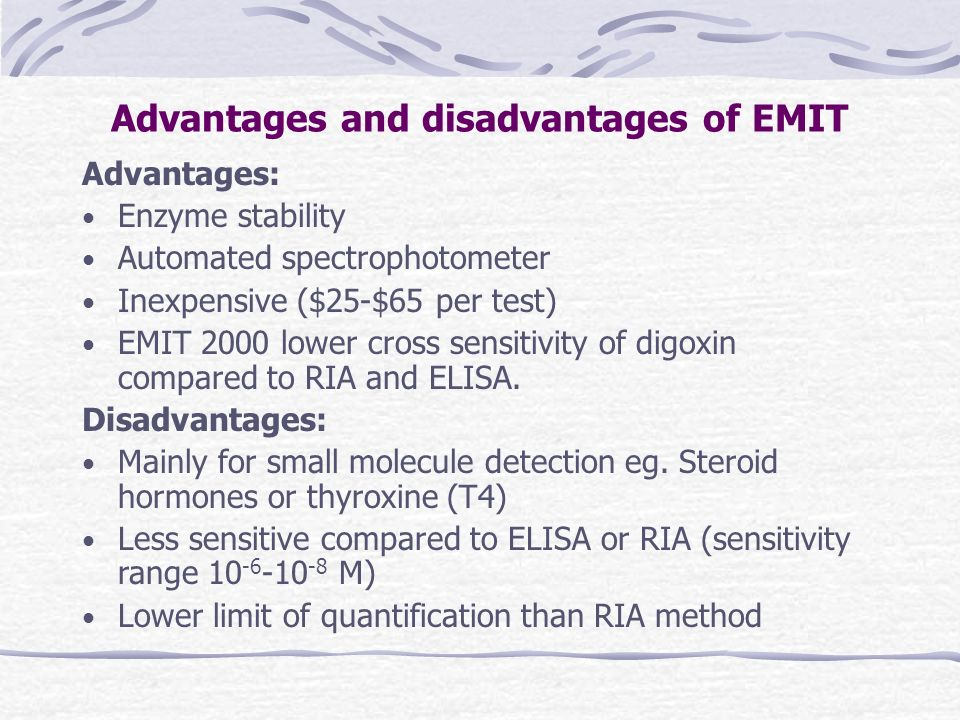 Advantages and disadvantages of EMIT