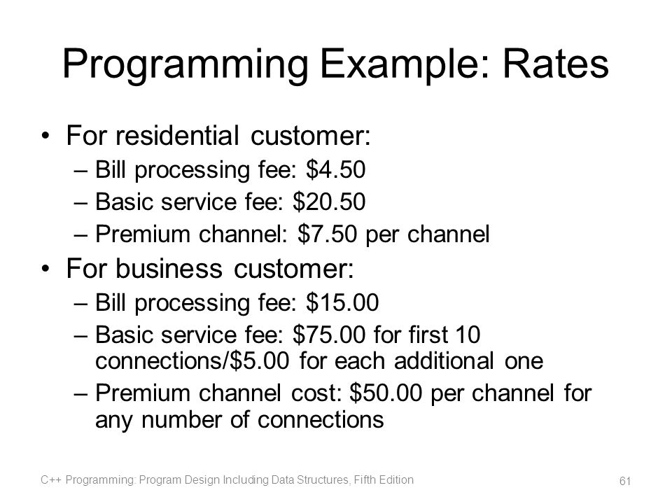 Programming Example: Rates