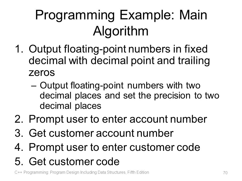 Programming Example: Main Algorithm