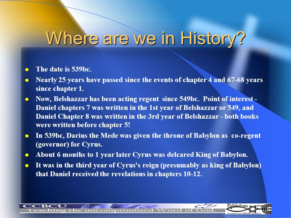 Where are we in History The date is 539bc.