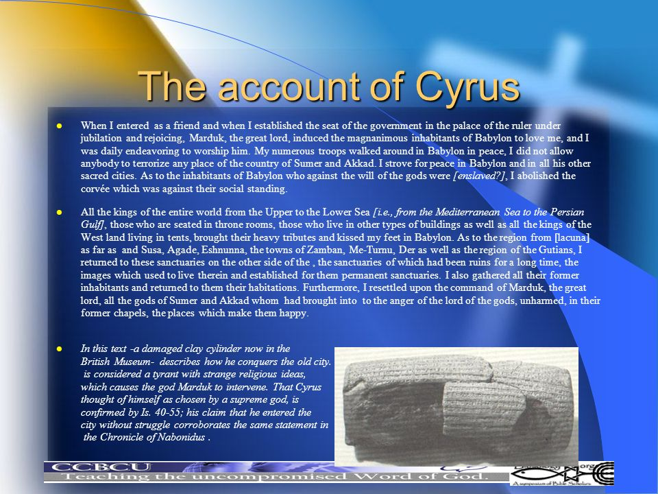 The account of Cyrus
