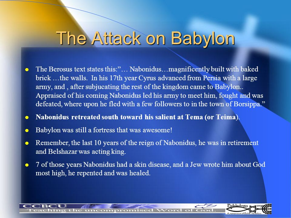 The Attack on Babylon