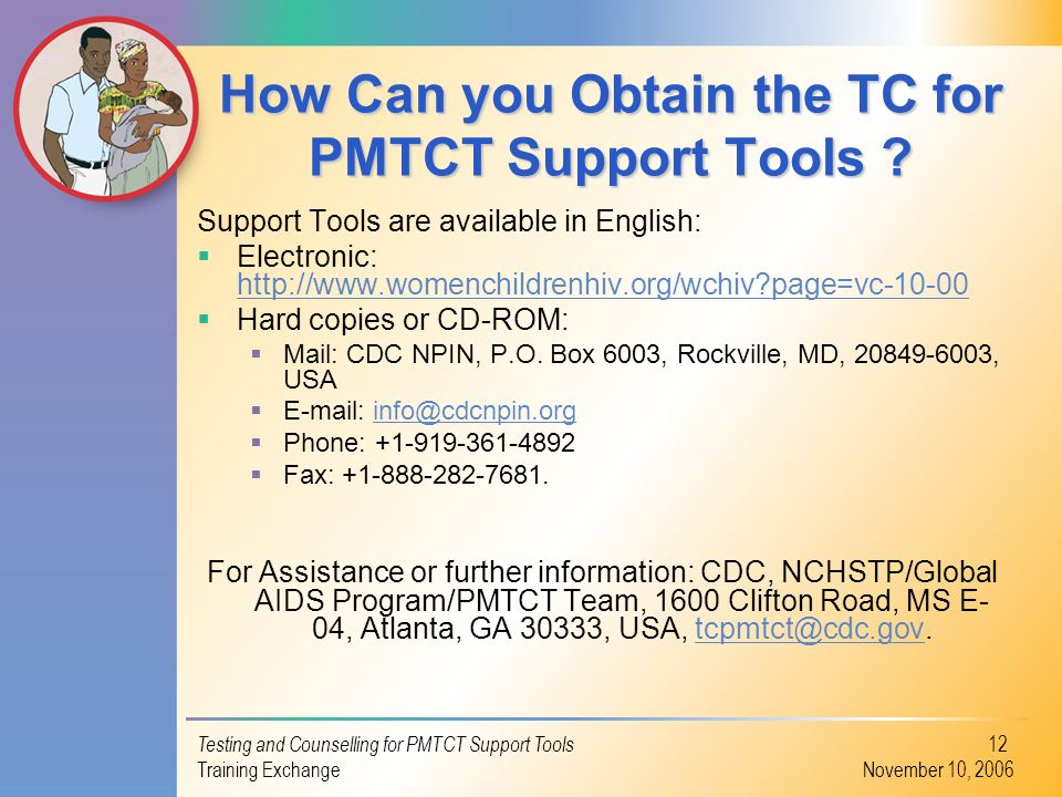 How Can you Obtain the TC for PMTCT Support Tools