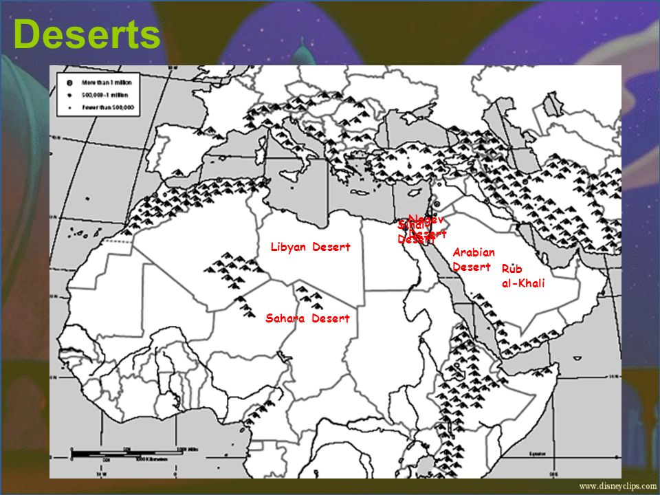 Middle Eastern Geography - ppt video online download
