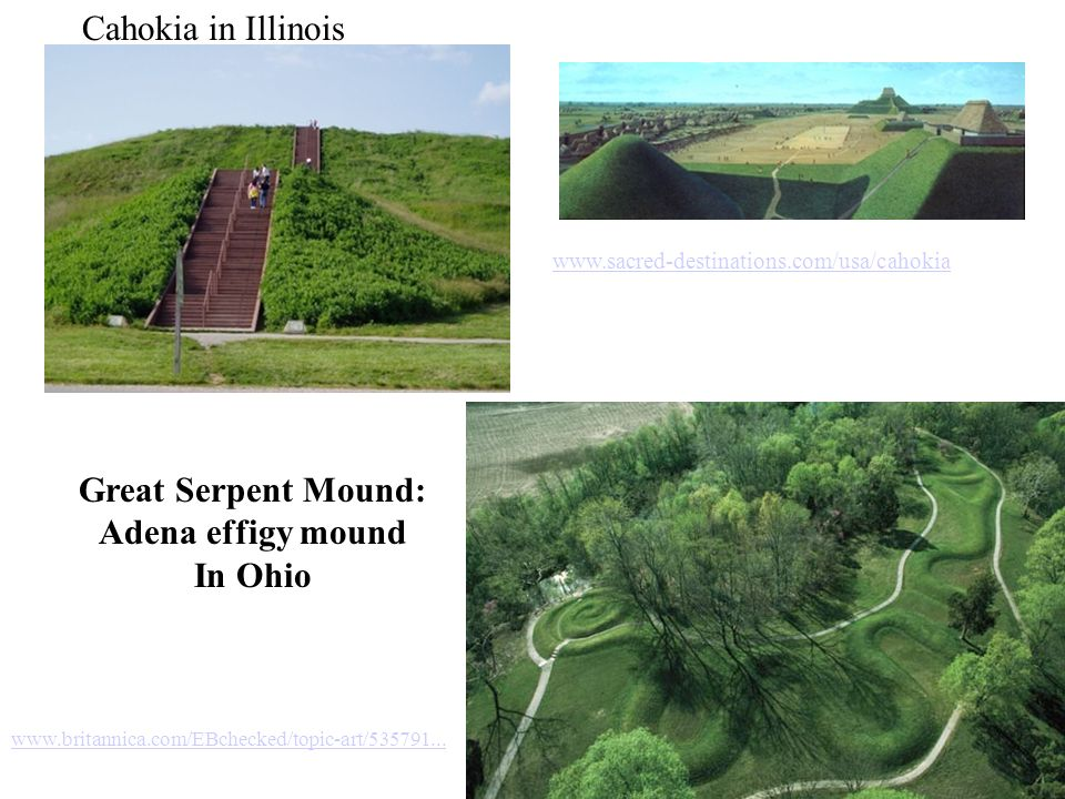 Great Serpent Mound: Adena effigy mound