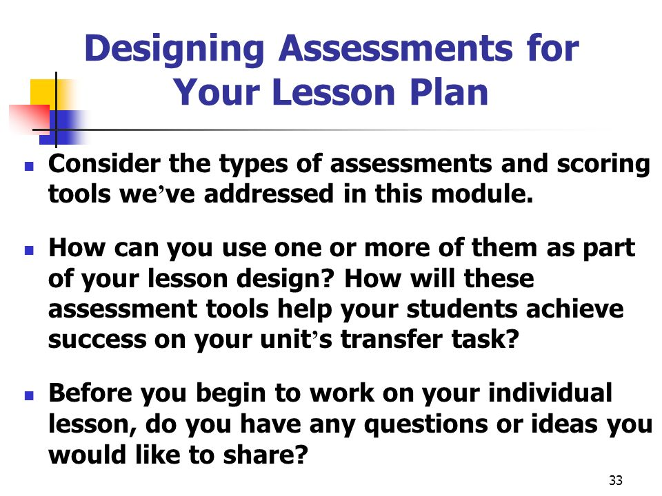 Designing Assessments for Your Lesson Plan