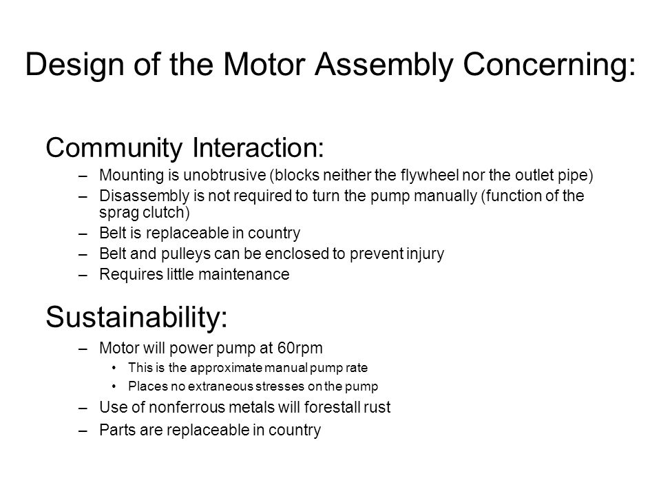 Design of the Motor Assembly Concerning: