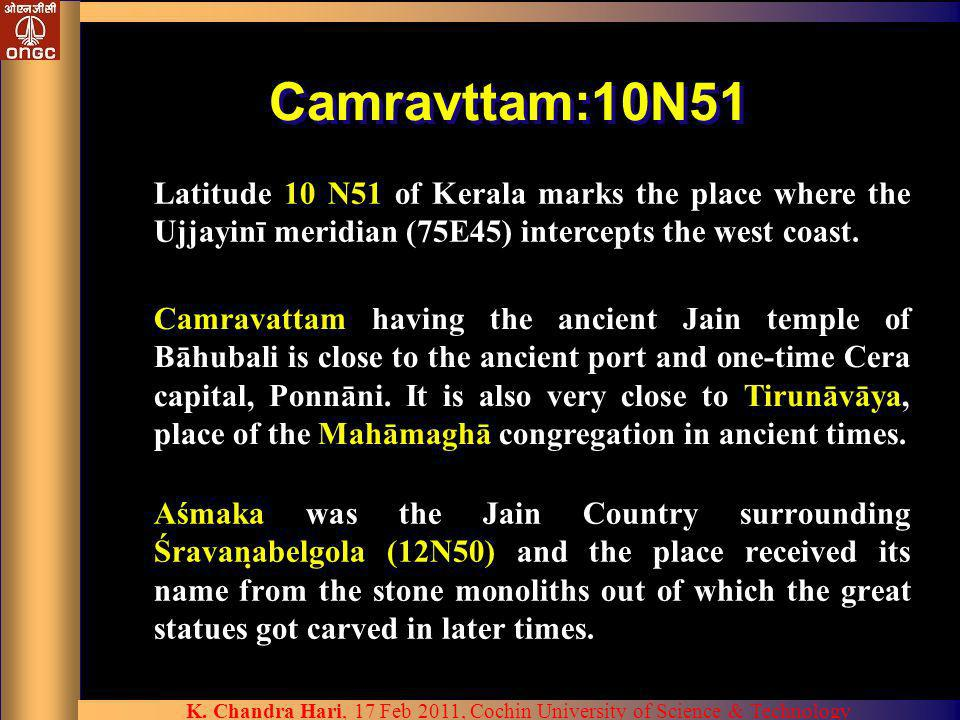 Camravttam:10N51 Latitude 10 N51 of Kerala marks the place where the Ujjayinī meridian (75E45) intercepts the west coast.