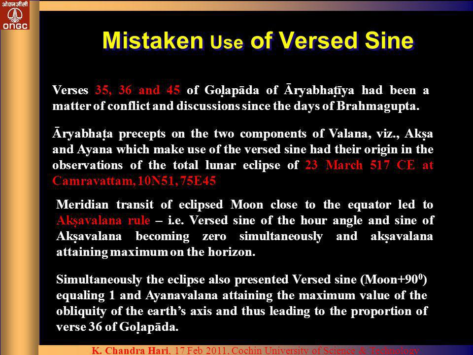 Mistaken Use of Versed Sine
