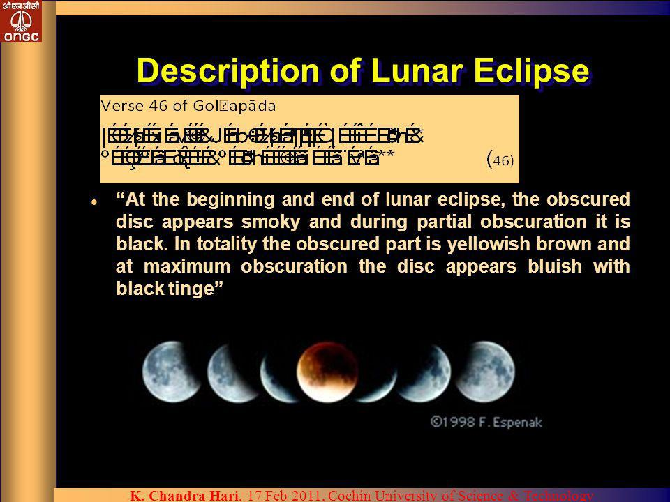 Description of Lunar Eclipse