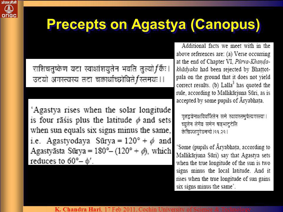 Precepts on Agastya (Canopus)