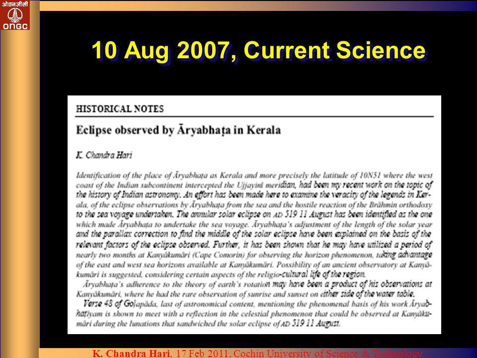 10 Aug 2007, Current Science