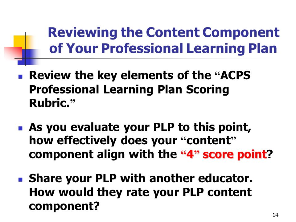 Reviewing the Content Component of Your Professional Learning Plan