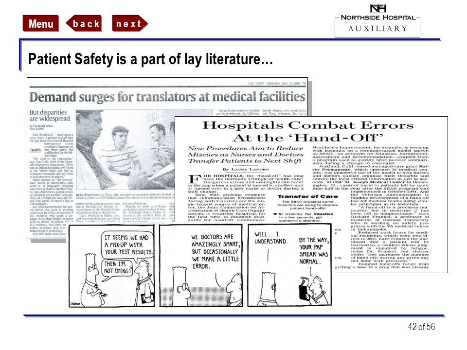 Patient Safety is a part of lay literature…