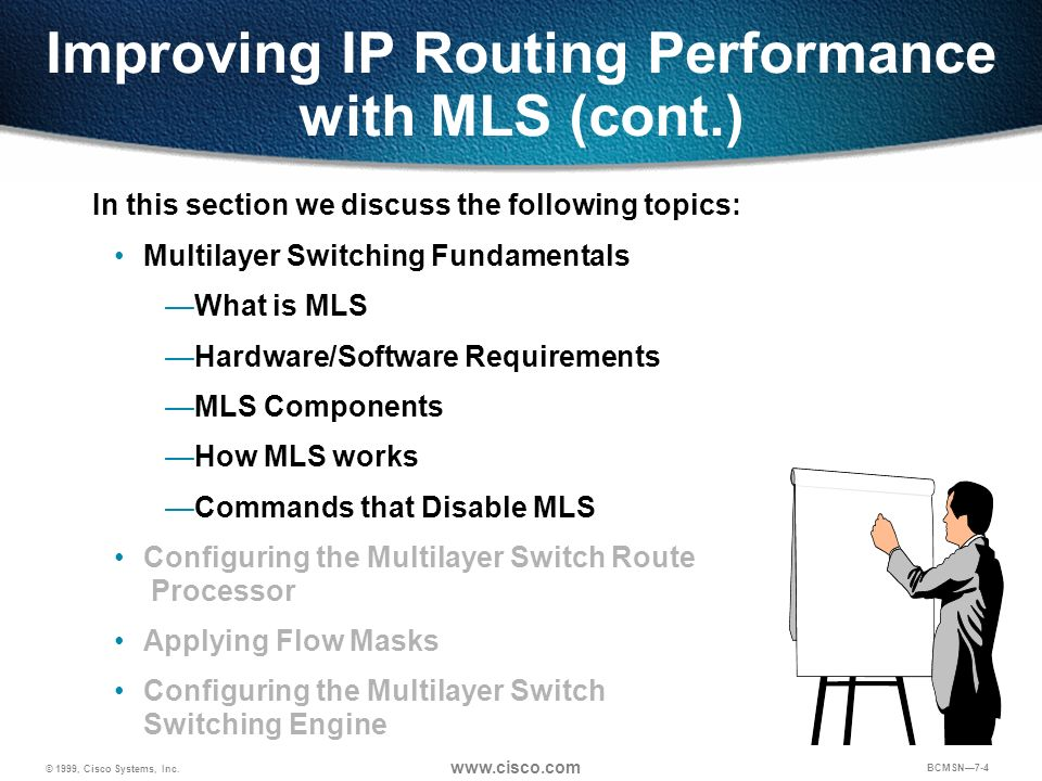 Improving IP Routing Performance with MLS (cont.)