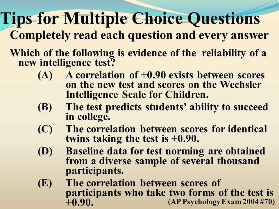 multiple choice questions on intelligence
