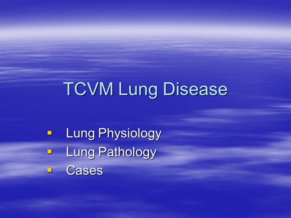 Lung Physiology Lung Pathology Cases