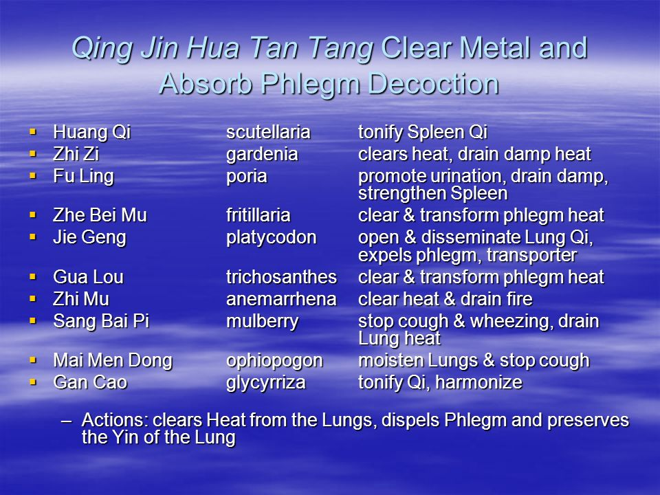 Qing Jin Hua Tan Tang Clear Metal and Absorb Phlegm Decoction