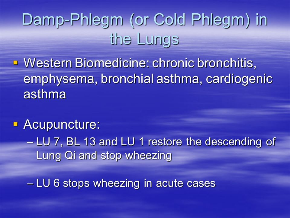 Damp-Phlegm (or Cold Phlegm) in the Lungs