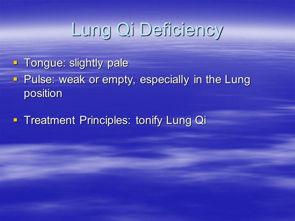 Lung Qi Deficiency Tongue: slightly pale