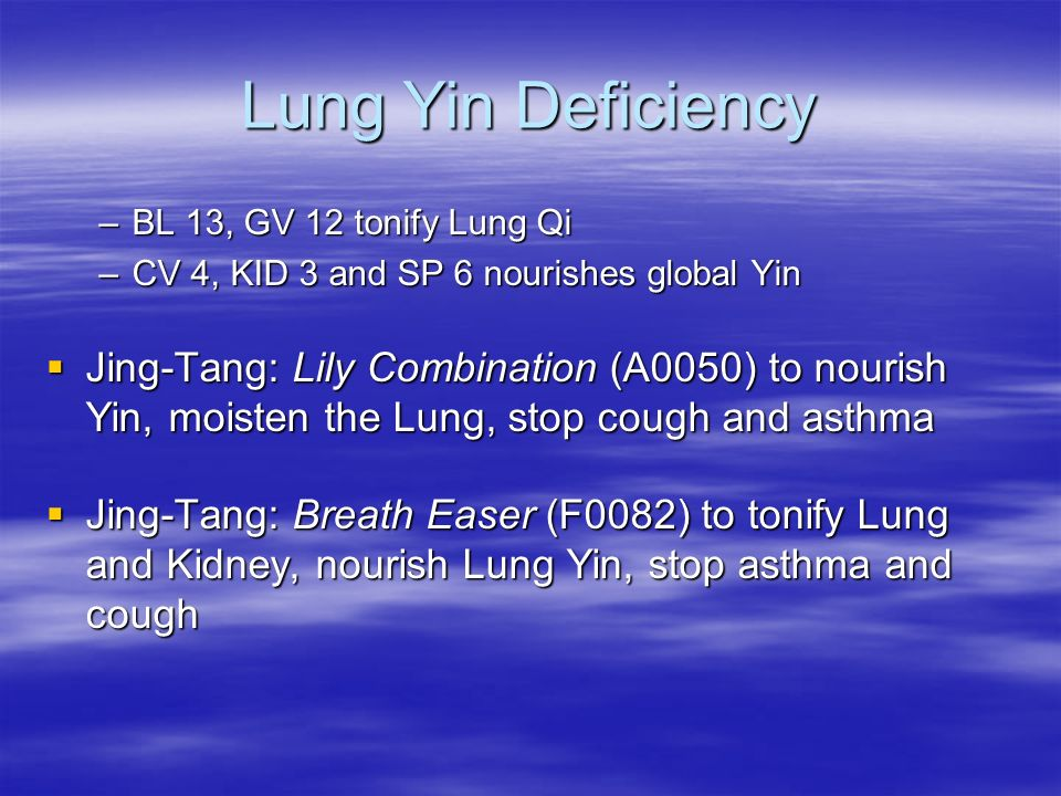 Lung Yin Deficiency BL 13, GV 12 tonify Lung Qi. CV 4, KID 3 and SP 6 nourishes global Yin.