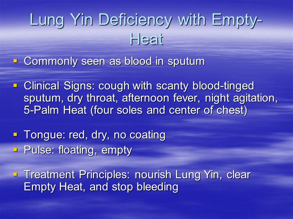 Lung Yin Deficiency with Empty-Heat