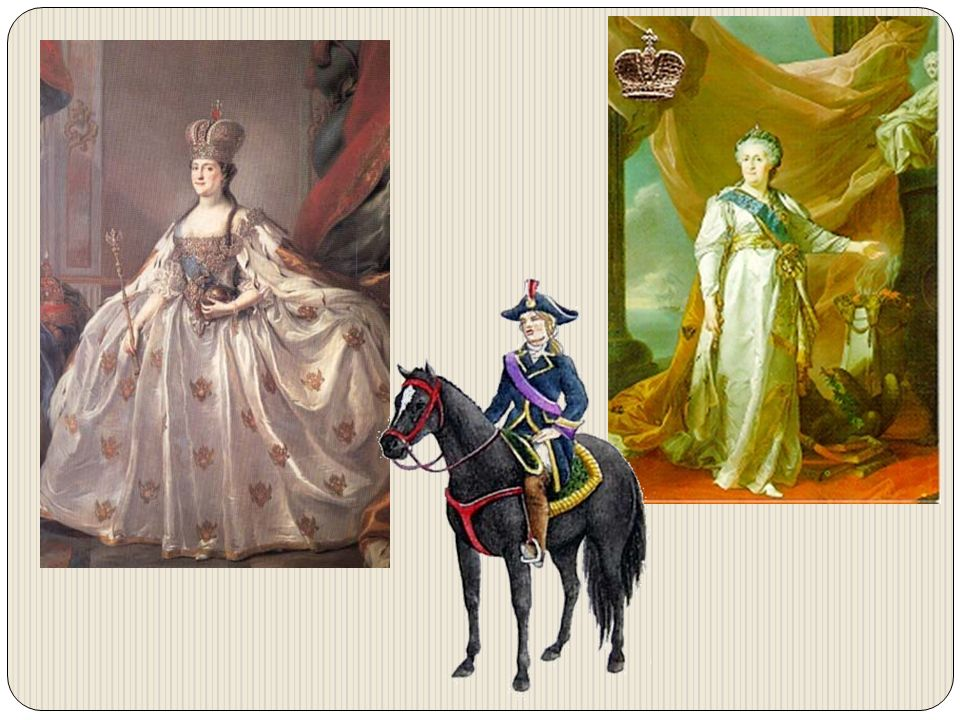 CATHERINE THE GREAT (EKATERINA ALEXEEVNA)