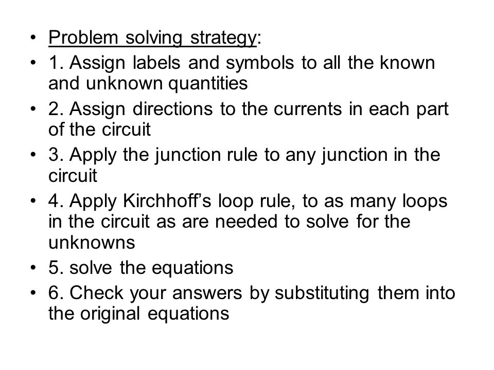 Problem solving strategy: