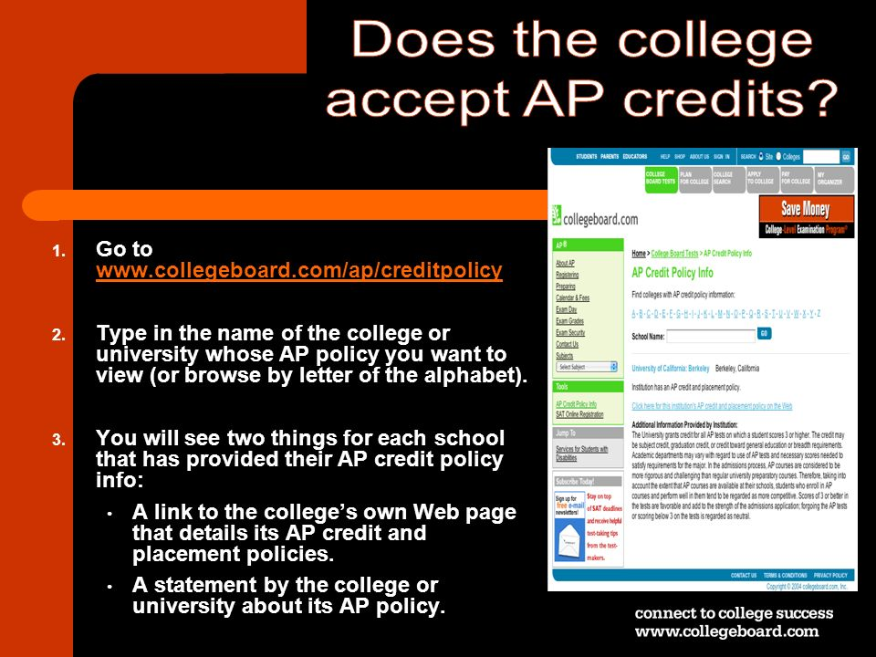 Does the college accept AP credits