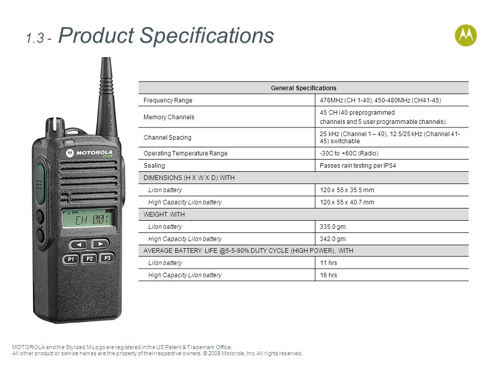 1.3 - Product Specifications