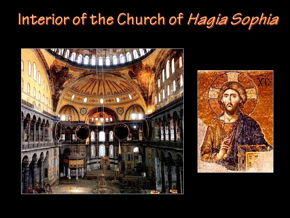 Interior of the Church of Hagia Sophia