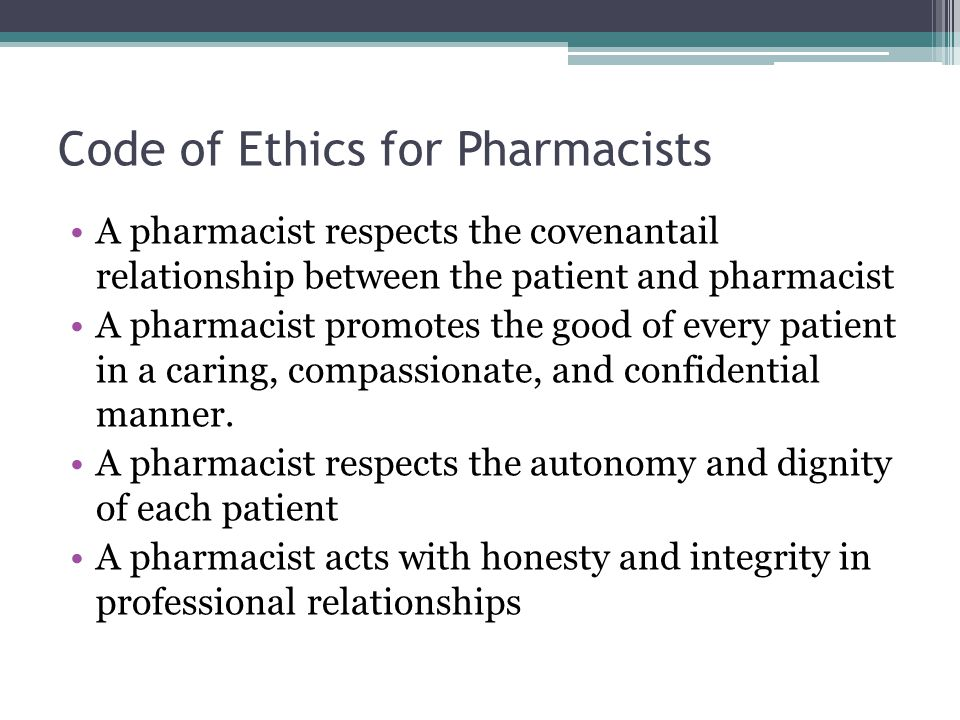 pharmacy code of ethics