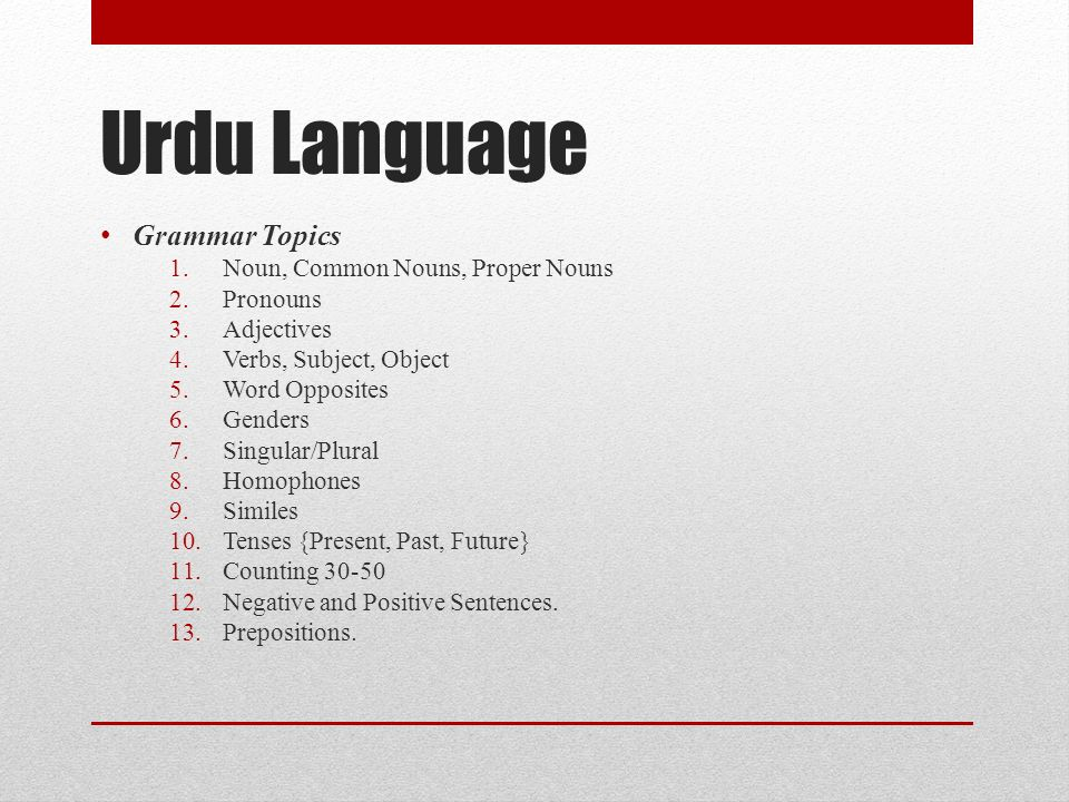 Urdu Language Grammar Topics Noun, Common Nouns, Proper Nouns Pronouns
