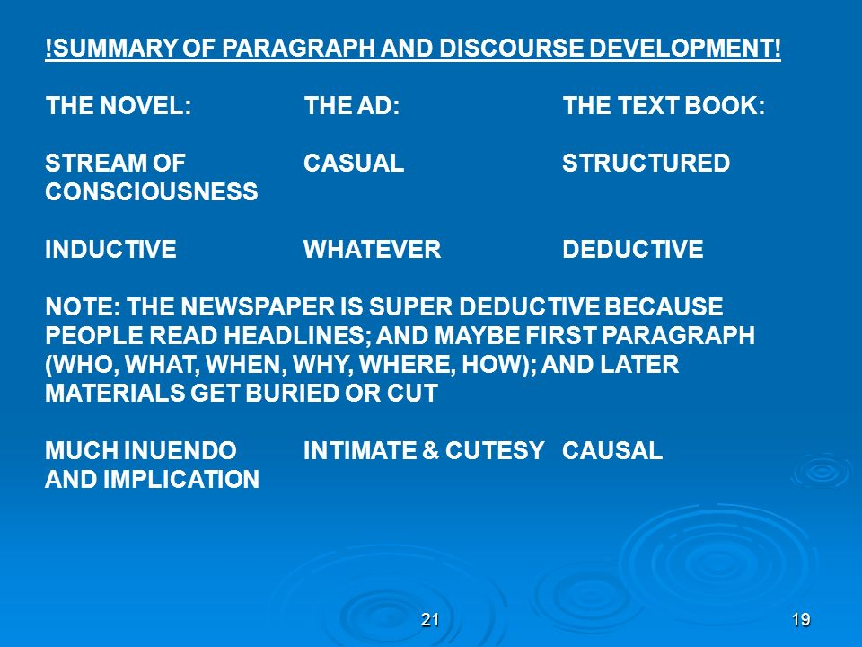 !SUMMARY OF PARAGRAPH AND DISCOURSE DEVELOPMENT!
