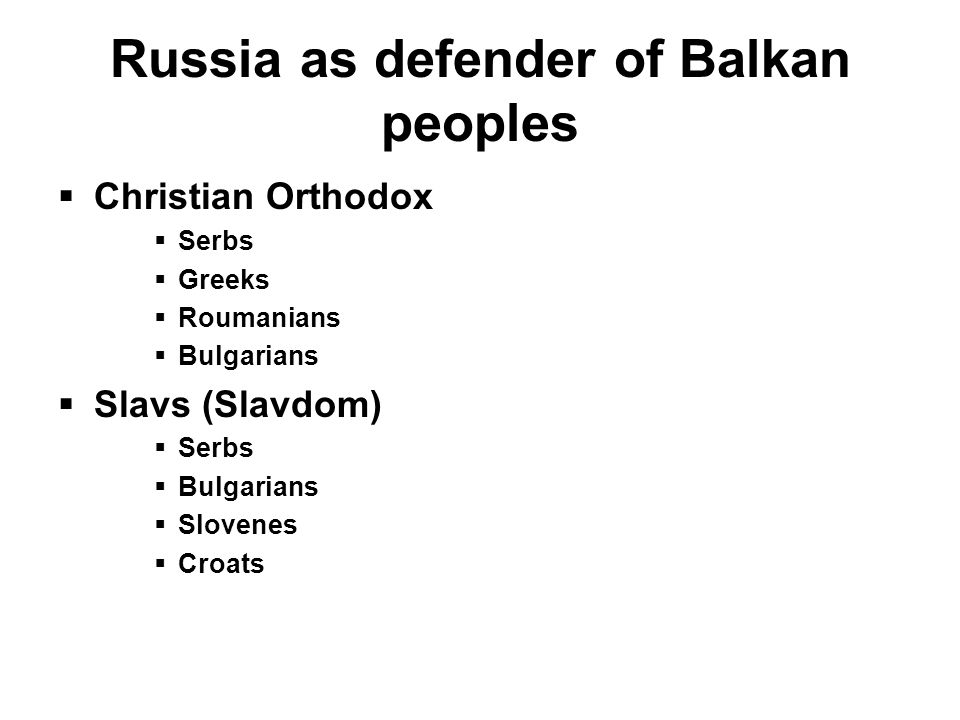 Russia as defender of Balkan peoples