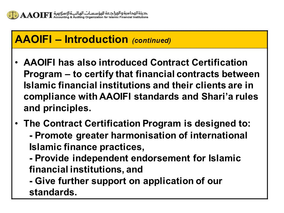 AAOIFI – Introduction (continued)