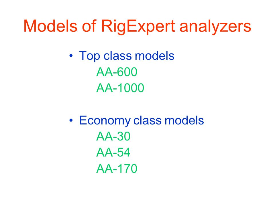 Models of RigExpert analyzers