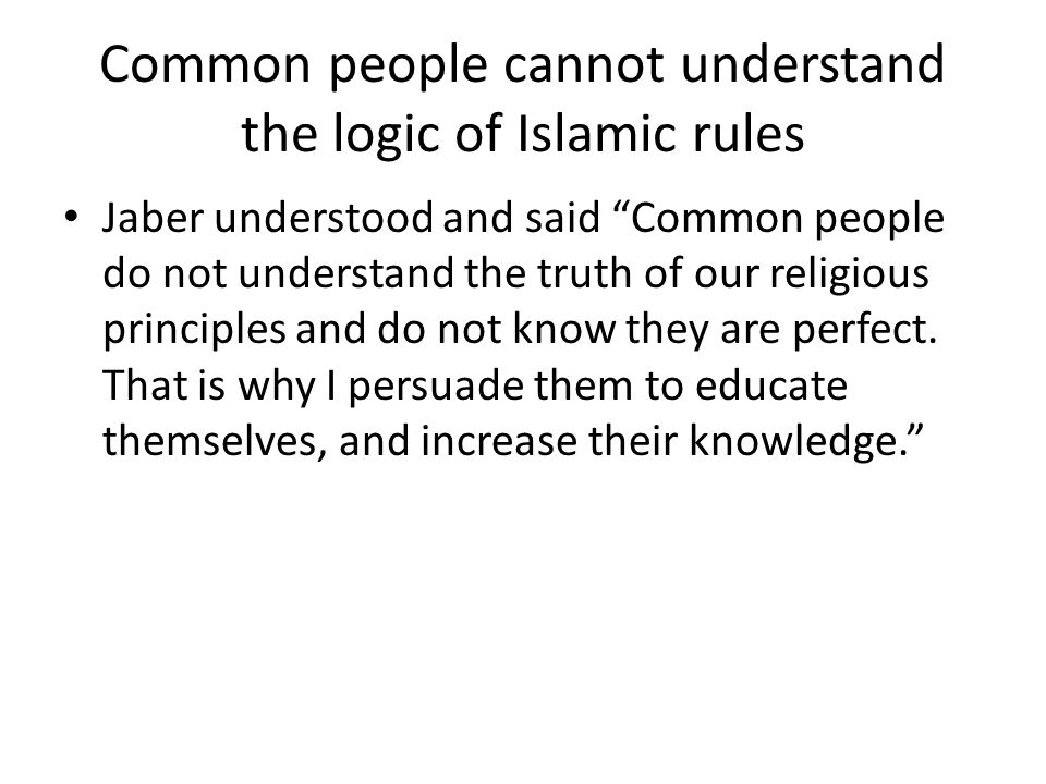 Common people cannot understand the logic of Islamic rules