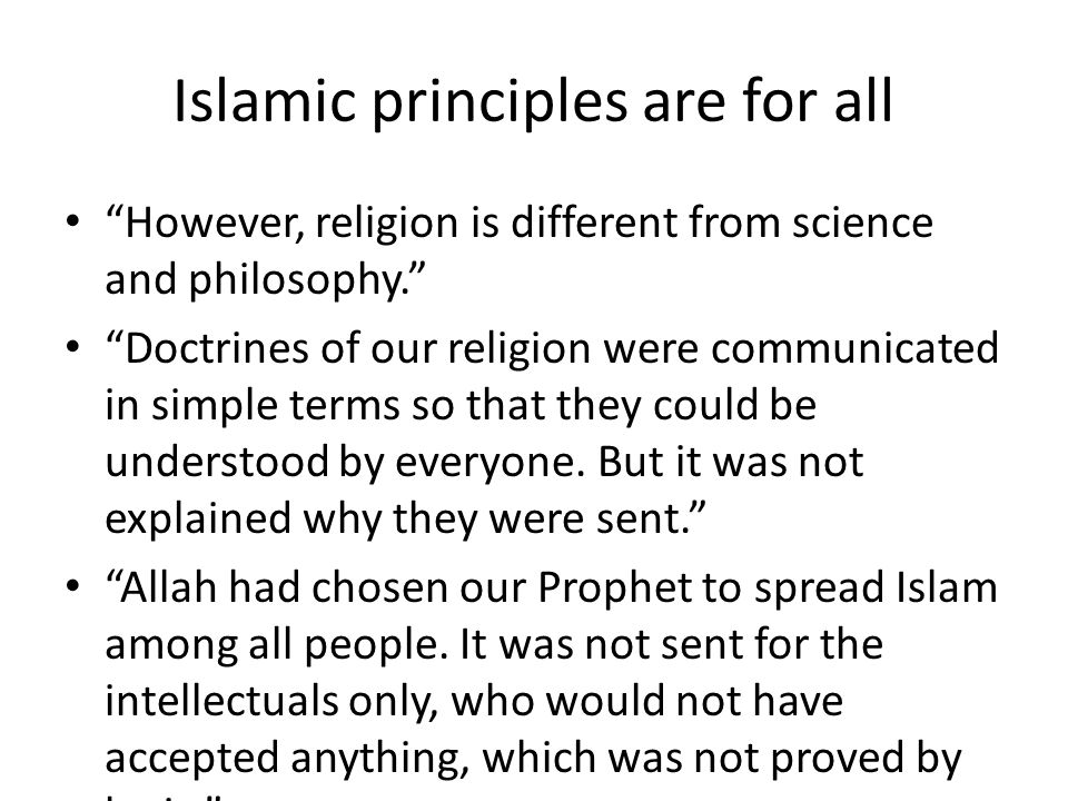 Islamic principles are for all
