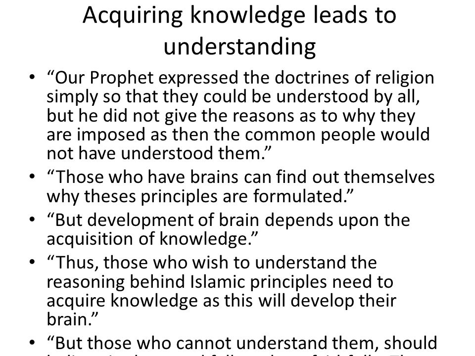 Acquiring knowledge leads to understanding