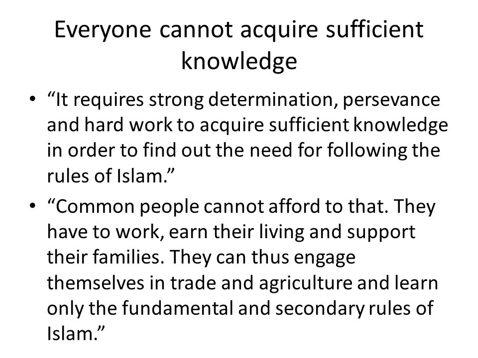 Everyone cannot acquire sufficient knowledge